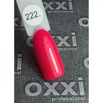 Гель лак Oxxi №222,8 ml