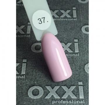 Гель лак Oxxi №037 (светлый лилово-розовый, эмаль), 10 ml