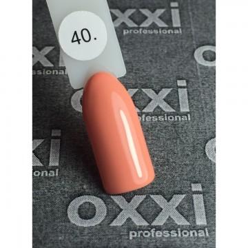 Гель лак Oxxi №040 (лососевый, эмаль), 8 ml