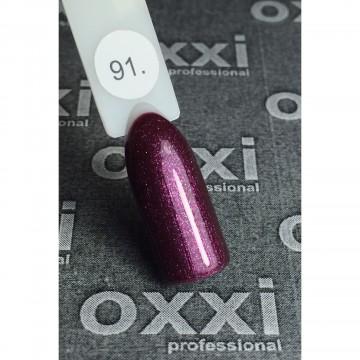 Гель лак Oxxi №091 (ягодный с микроблеском), 8 мл