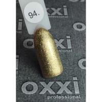 Гель лак Oxxi №094 (золотистый с голографическими блестками), 8 мл